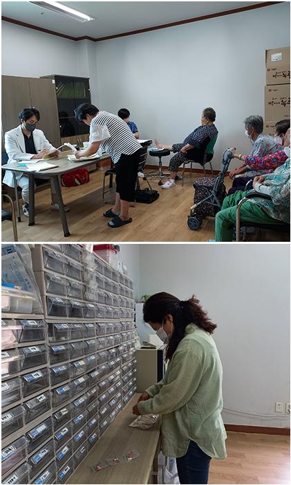 보건의료서비스
